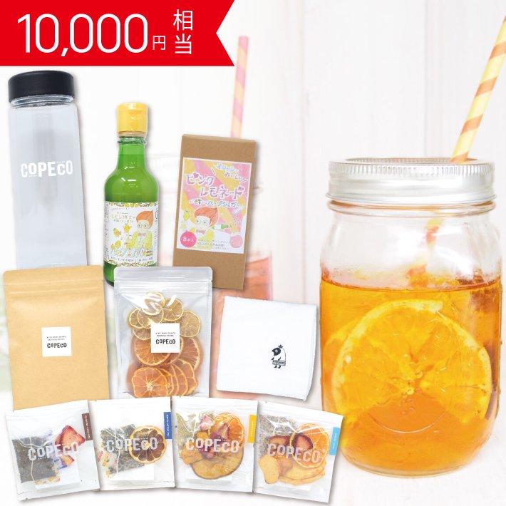 【20個限定】COPECO BOX
