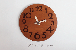 木の時計 DECCA (Φ340mm)
