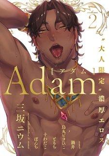 Adam volume.2<br />【通常版】