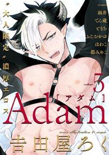 Adam volume.5<br />【通常版】