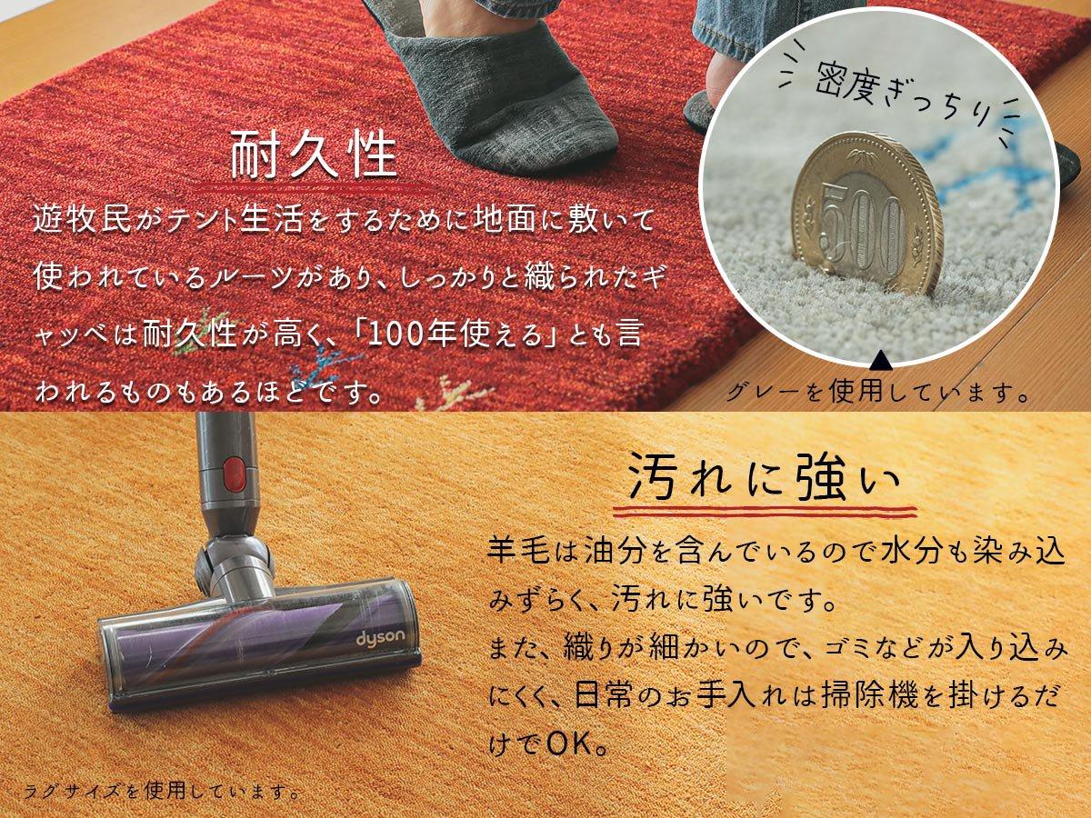 超激安!天然羊毛インド製手織りギャッベの玄関マット『キヨラ レッド 玄関マット』