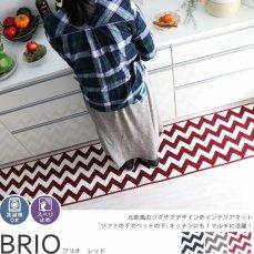 洗えるすべり止め付き!幾何学模様のオシャレなキッチンマット『ブリオ ワイン』■全サイズ 完売