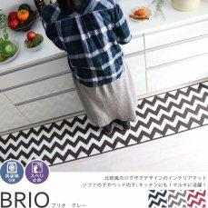 洗えるすべり止め付き!幾何学模様のオシャレなキッチンマット『ブリオ グレー』■全サイズ 完売