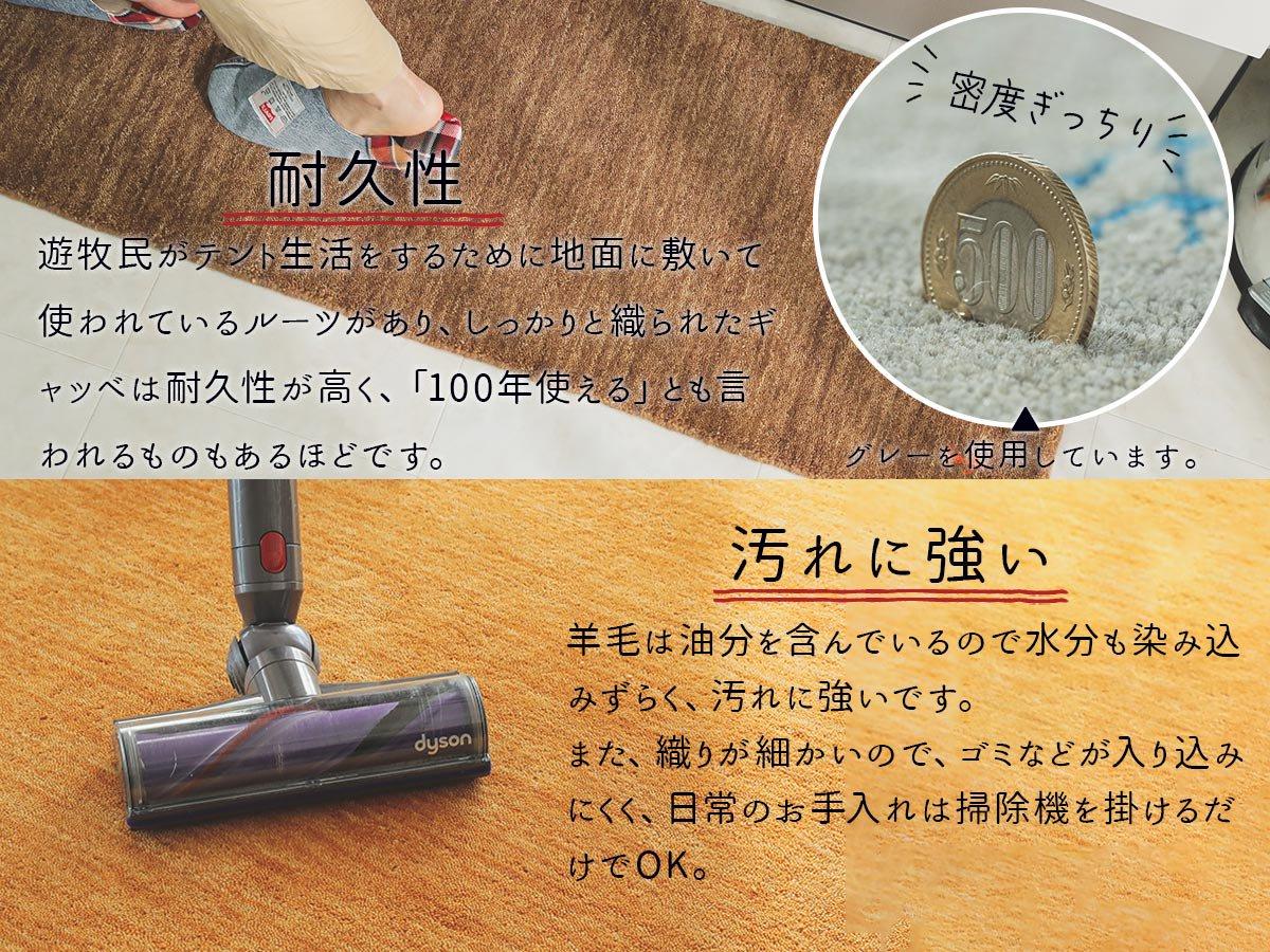 超激安!天然羊毛インド製手織りギャッベのキッチンマット『キヨラ ブラウン キッチンマット』
