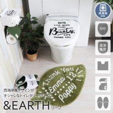 お洒落でPOPなトイレタリーシリーズ 『&EARTH リーフ』■2点洗浄暖房型 欠品中(完売の可能性あり)