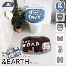 お洒落でPOPなトイレタリーシリーズ 『&EARTH ザ・ベア』■2点洗浄暖房型 完売