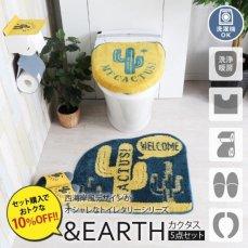 お洒落でPOPなトイレタリーシリーズ 『&EARTH カクタス』お徳用5点セット 洗浄暖房型