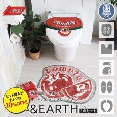お洒落でPOPなトイレタリーシリーズ 『&EARTH トマト』お徳用5点セット 洗浄暖房型