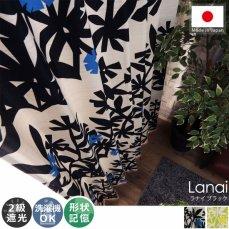 100サイズから選べる!お花畑柄がかわいい北欧デザインカーテン 『ラナイ ブラック』