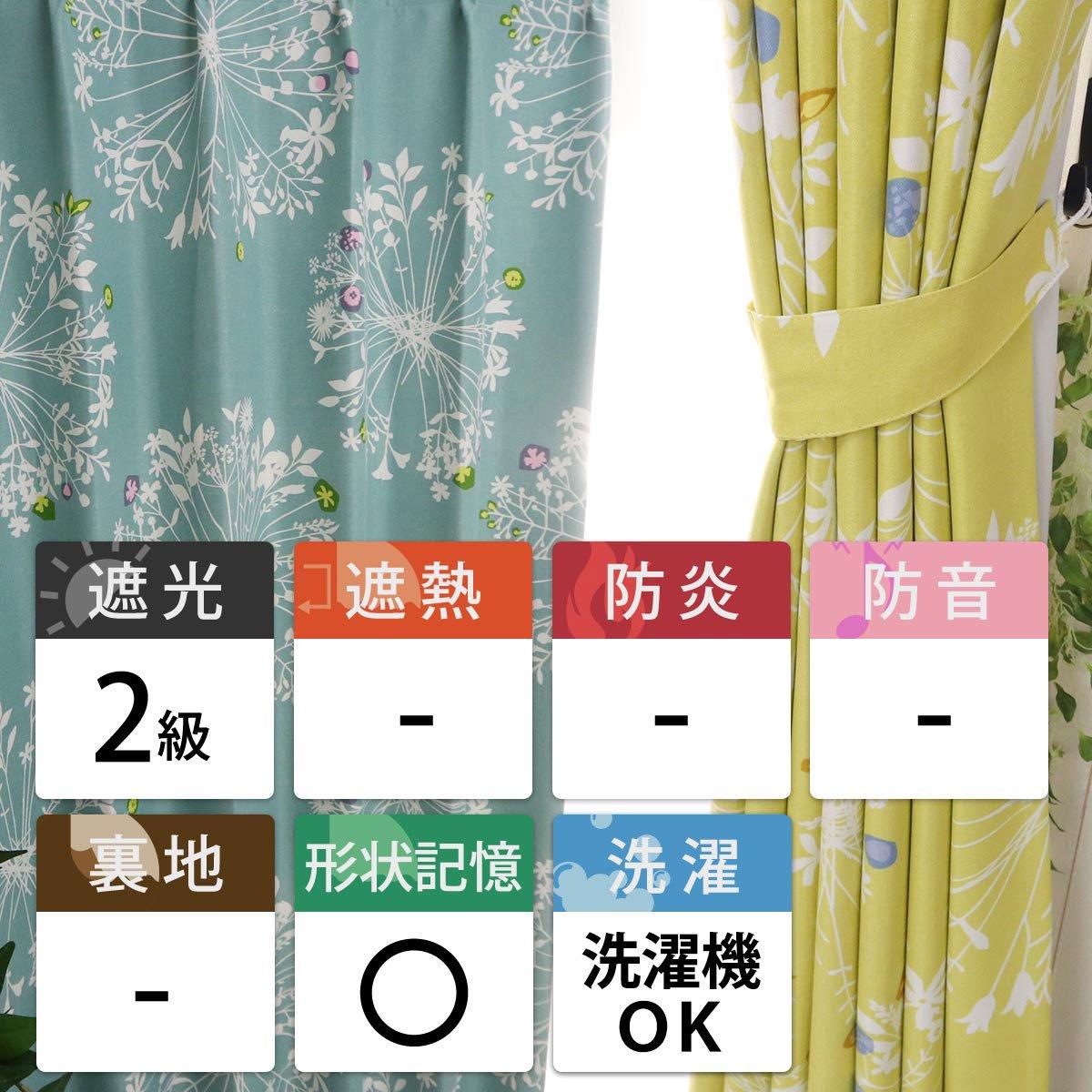 100サイズから選べる!まあるいお花畑柄が素敵な北欧デザインカーテン 『ギャレ ブルーグリーン』