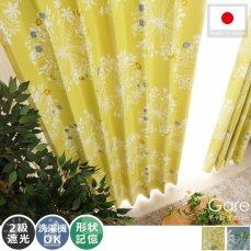 100サイズから選べる!まあるいお花畑柄が素敵な北欧デザインカーテン 『ギャレ イエロー』