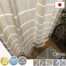 安心の日本製!優しく光を取り込む非遮光チェック柄カーテン 『オリナス グリーン』■完売