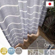 安心の日本製!優しく光を取り込む非遮光チェック柄カーテン 『オリナス ネイビー』