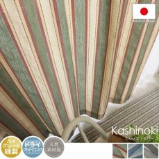 アメリカンネイティブのカラーリングをリメイクしたモダンストライプ柄カーテン 『カシノキ グリーン』