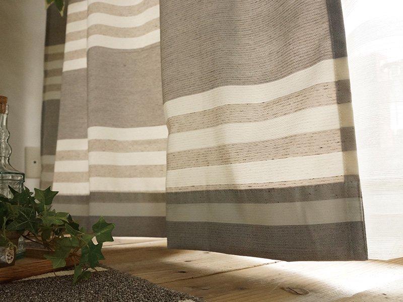 【訳アリ・アウトレット】701885【洗濯機OK・非遮光】天然繊維混の厚地 カーテン 『コレット ブラウン』幅100x丈200cm■在庫限りで完売