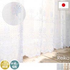 刺繍の透け感が美しい。100サイズから選べるエレガントレースカーテン 『レイカ ホワイト』■完売