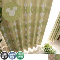 【2枚組カーテン】人気のミッキーシルエットのアーガイル柄 『ミッキーアーガイル グリーン』
