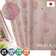 サンリオの人気キャラ リトルツインスターズの日本製カーテン 『キキ&ララ』