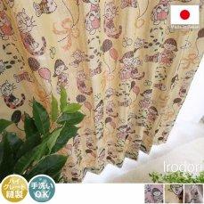 女の子と動物の可愛いイラストのカーテン 『イロドリ イエロー』■完売