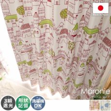 安心の日本製!可愛い街並み模様のドレープカーテン 『マロニエ  レッド』