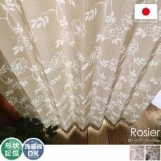 100サイズから選べる!ナチュラルな色合いが可愛い花柄カーテン 『ロージア ベージュ』