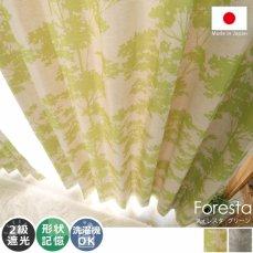 安心の日本製!北欧風ツリー模様がおしゃれなドレープカーテン 『フォレスタ  グリーン』