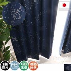 【エバ柄2枚組】ディズニー映画ファンタジアの1級遮光デザインカーテン 『ファンタジア』■完売