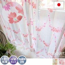 ミラー効果・UVカット・ウォッシャブル!水彩画のような花柄レースカーテン『ブーケ ピンク』
