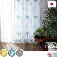 天然素材混!日本製オリエンタルな鳥柄カーテン 『トキワ ブルー』