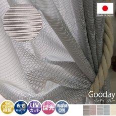 淡い色のストライプと機能性がポイント!多機能レースカーテン 『グッデイ グレー』■完売