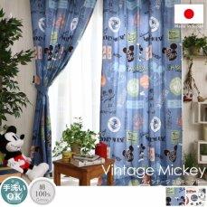 【50%OFF】100サイズから選べる!大人可愛いディズニーデザインカーテン 『ヴィンテージミッキー ブルー』■完売