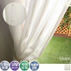 UVカット率80%!飾り糸がおしゃれなミラーレースカーテン 『リアム』