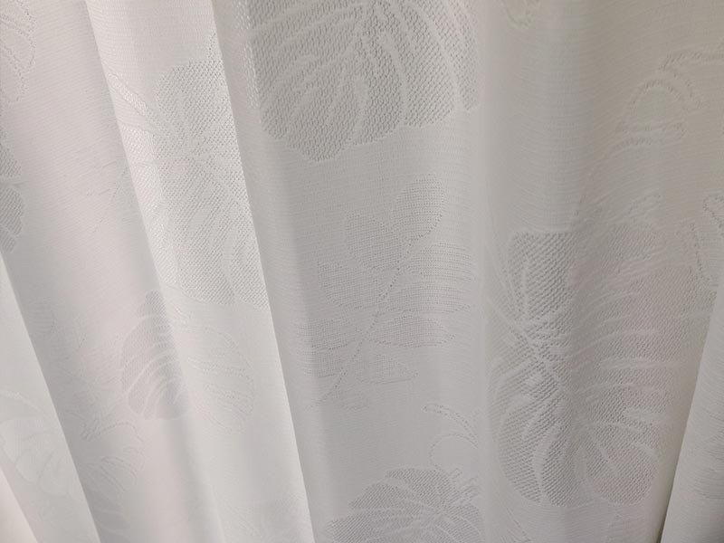 遮熱・UVカット・夜も見えにくい!モンステラ柄の高機能ミラーレースカーテン 『カナン』