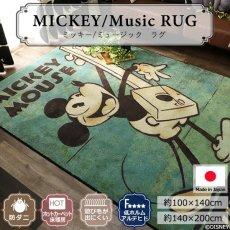 ディズニー 防ダニ・耐熱ラグ 『ミッキー ミュージックラグ』