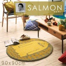 鈴木マサルデザインのお部屋を彩る楽しいラグ 『サルモン』 直径90cm■品薄
