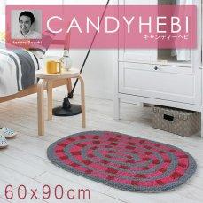 鈴木マサルデザインのお部屋を彩る楽しいラグ 『キャンディーヘビ』 だ円形 60x90cm■完売