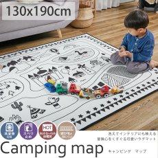 インスタ映えする北欧風でお洒落♪洗濯機で洗えるモノトーンキッズラグ『キャンピングマップ』