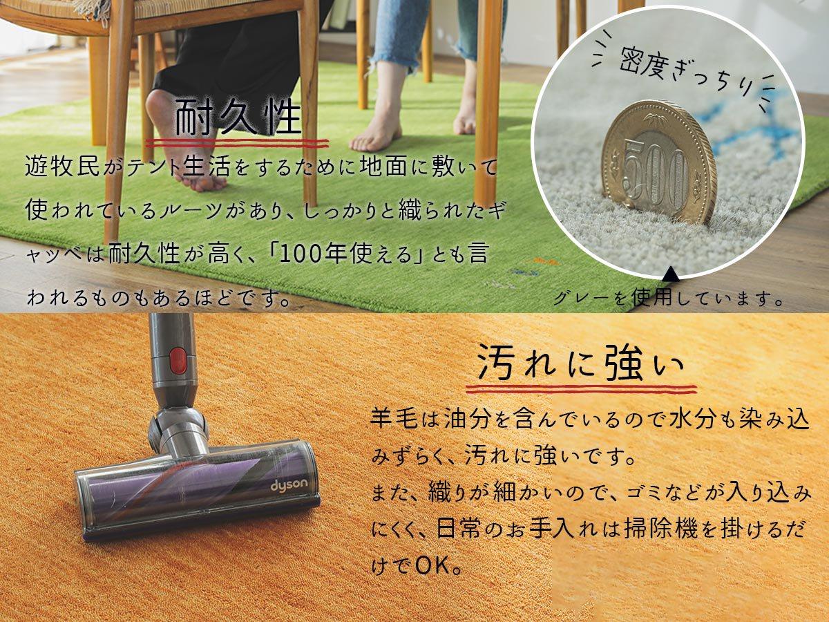 超激安!天然羊毛インド製手織りギャッベの円形ラグマット『キヨラ グレー 円形ラグマット』