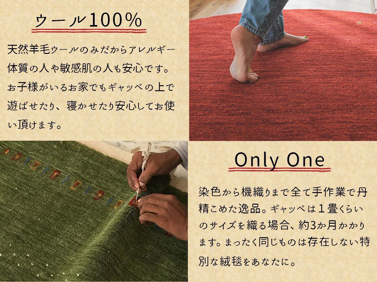 超激安!天然羊毛インド製手織りギャッベの円形ラグマット『キヨラ レッド 円形ラグマット』