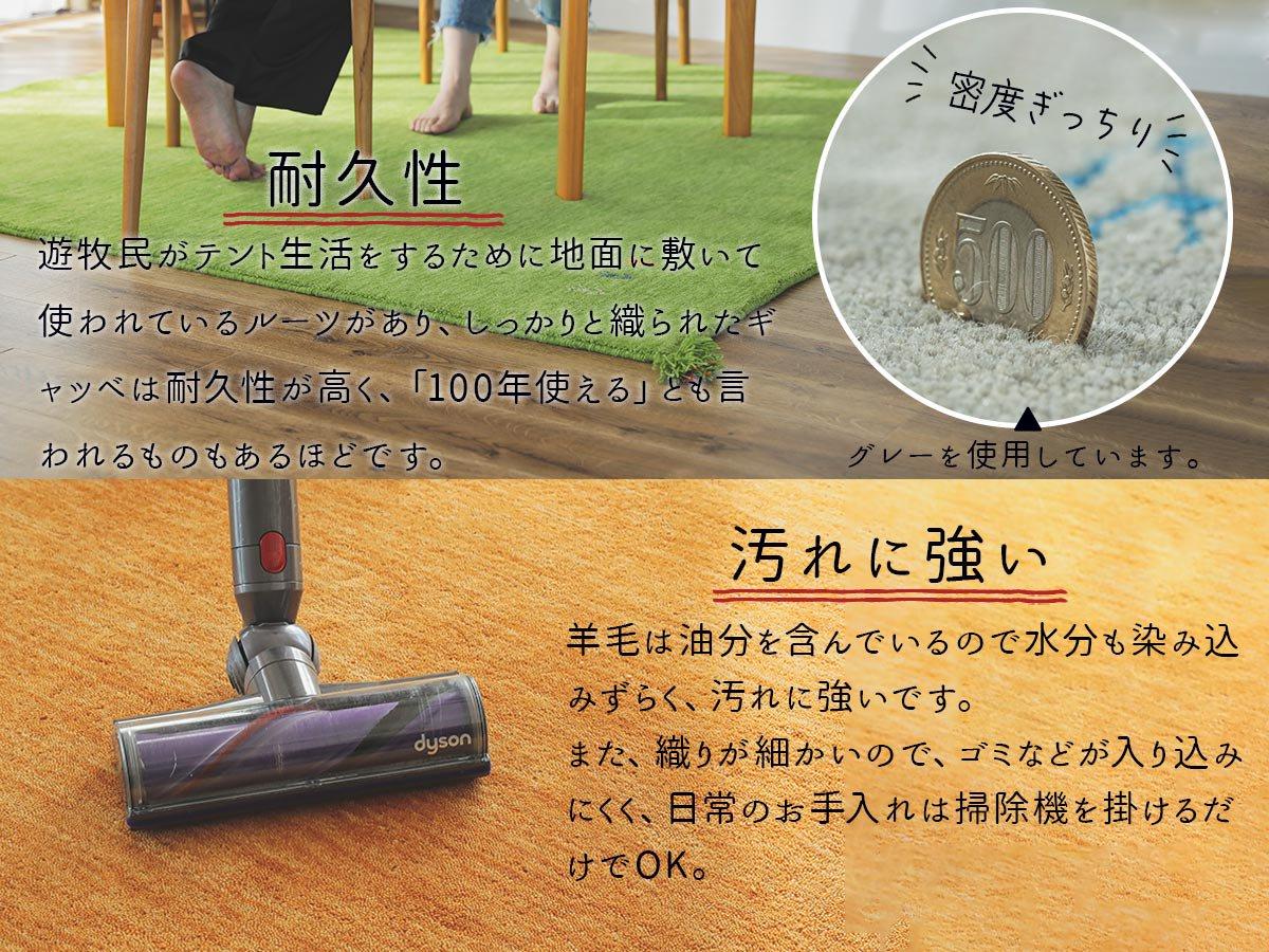 超激安!天然羊毛インド製手織りギャッベのラグマット『キヨラ ブラウン ラグマット』■190x240:欠品中(次回入荷確認中)