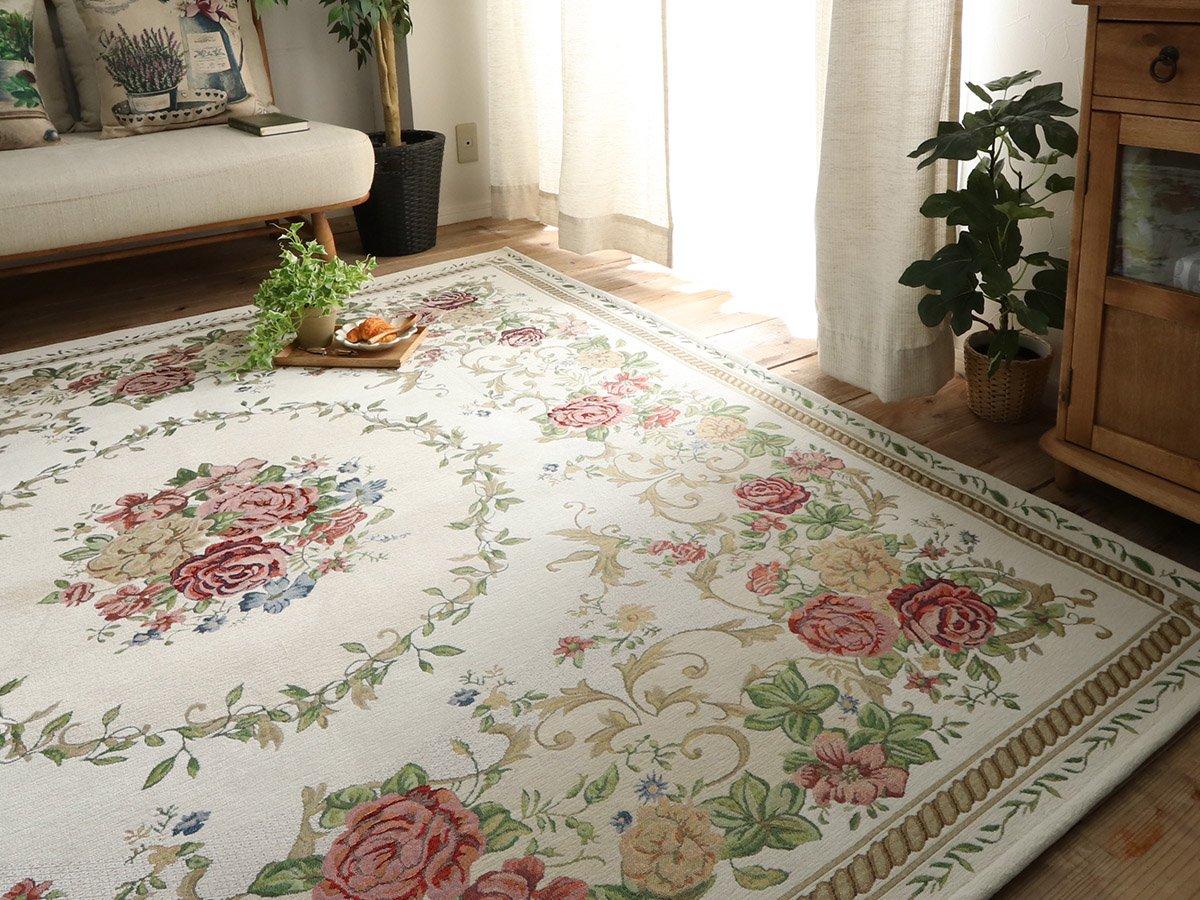 手洗いOK!繊細で優美な激安ゴブラン織りラグ 『アンネ ベージュ』