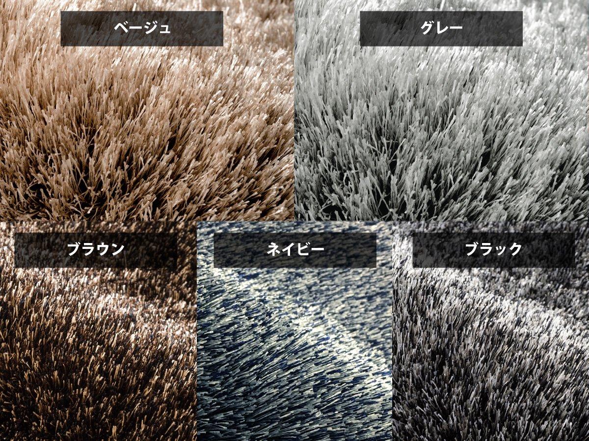 ラグジュアリー&高級シャギーラグ 『エレガントグラス ブラック』 ■品薄:150cm円形
