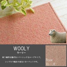 【特価】100サイズ夏涼冬暖・清潔・抗菌・防ダニ・防炎・羊毛100%『ウーリー ローズ』