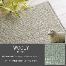【特価】100サイズ夏涼冬暖・清潔・抗菌・防ダニ・防炎・羊毛100%『ウーリー グリーン』