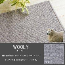【特価】100サイズ夏涼冬暖・清潔・抗菌・防ダニ・防炎・羊毛100%『ウーリー ブルー』