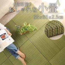 手軽に和室に模様替え♪ フローリング用コンパクト置き畳 『紗香(さやか) グリーン』
