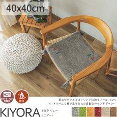 超激安!天然羊毛インド製手織りギャッベのミニマット『キヨラ グレー ミニマット』