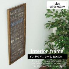 激安!壁面を彩るおしゃれなインテリアフレーム size 30x67cm Lサイズ■完売(次回入荷予定なし)