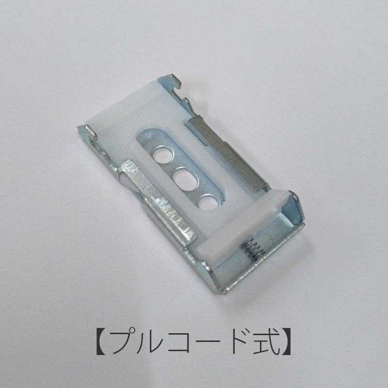 ロールスクリーン&ブラインド 『付属部品一式ブラケットセット』
