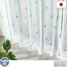 お買得!綿帽子のようなかわいいお花模様の洗えるレースカーテン『フフラ  ブルー』■完売